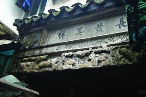 虎丘现存23处砖雕门楼古迹见证山塘老街历史