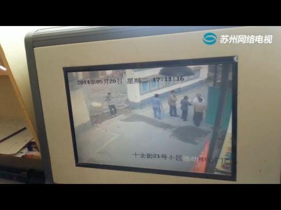 视频:老人无故被扇耳光儿子讨说法被捅身亡