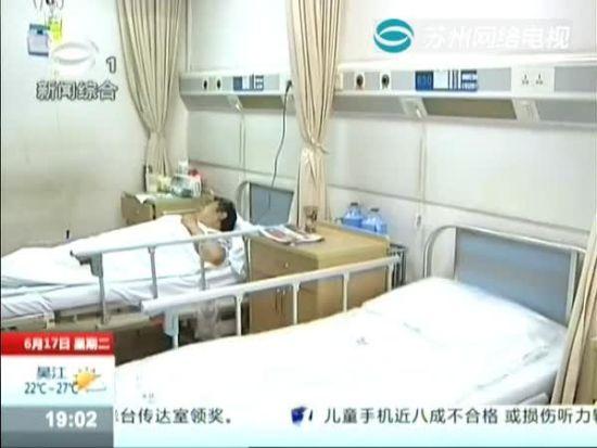 乘人不备下贼手 住院病人要提防