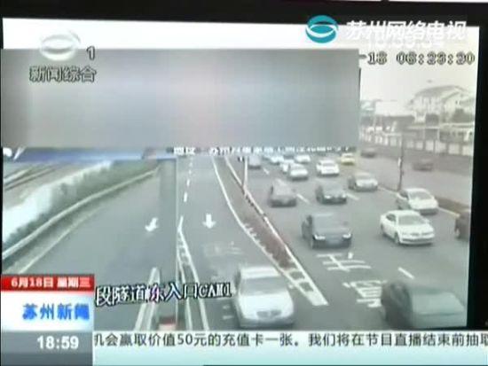 视频:外籍家长高架拦停校车